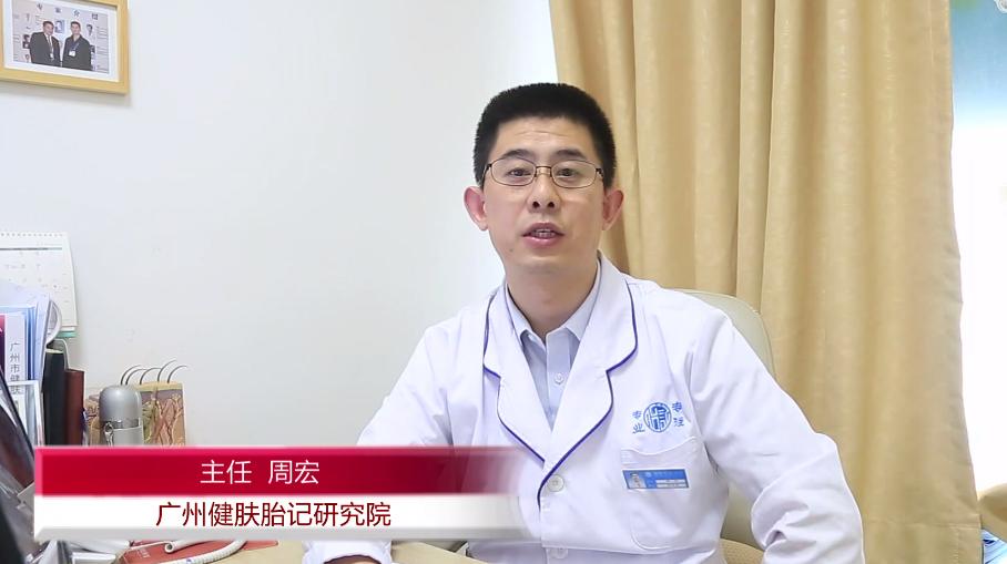 鲜红斑痣诊疗临床新方向